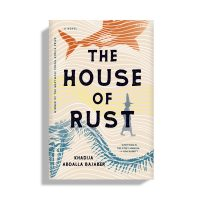 Khadija Abdalla Bajaber's The House of Rust.