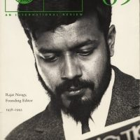 Rajat Neogy on the cover of Transition Magazine's issue 69.